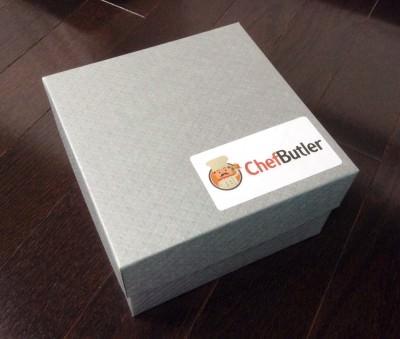 ChefButler Review + Promo Code - November 2013