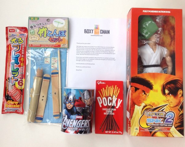BoxyChan - Boy Box Review + Coupon Code & Giveaway - December 2013