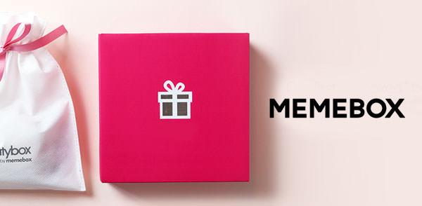 Enter the Memebox GIVEAWAY!!!