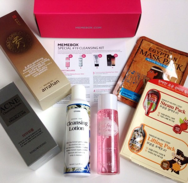 Memebox Cleansing Kit Review + Promo Codes – August 2014