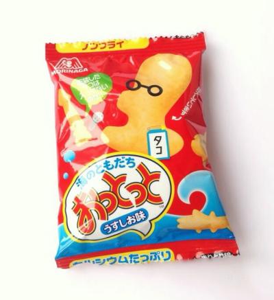 Taste Japan Review – July 2014
