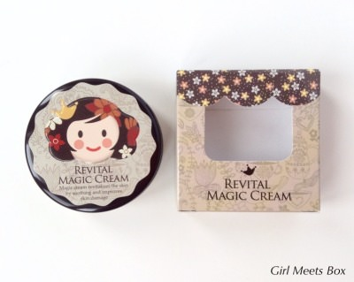 Memebox Petit Treasures Review + Promo Codes