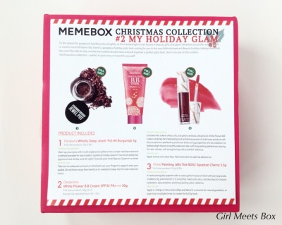 Memebox coupon code
