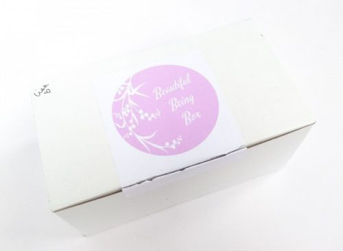 Beautiful Being Box Review – September 2015