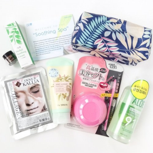 Beauteque BB Bag Review + Coupon Code – September 2015