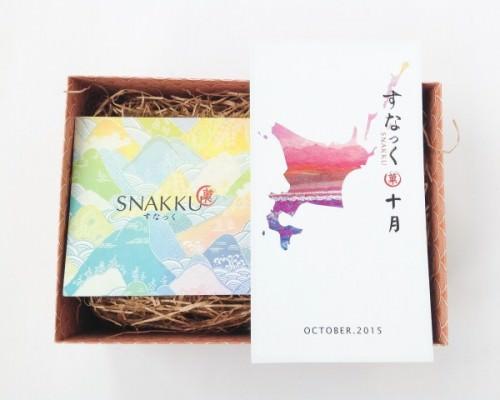 Snakku Review + Promo Code – October 2015