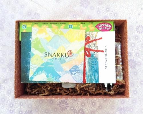 Snakku Review + Promo Code – December 2015