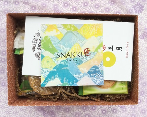 Snakku Review + Promo Code – March 2016