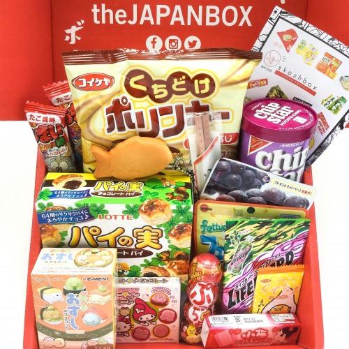 Skoshbox Japan Box Review + Coupon Code – May 2016