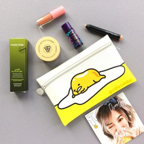 ipsy Glam Bag Review – July 2017