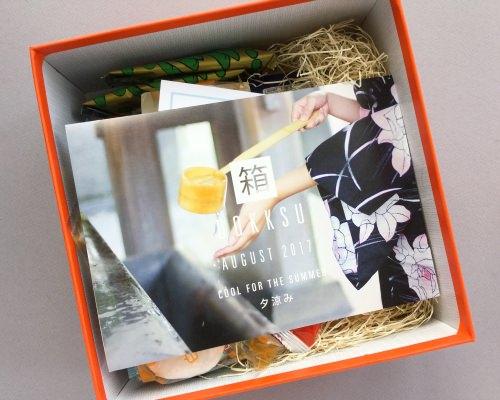 Bokksu Subscription Box Review – August 2017