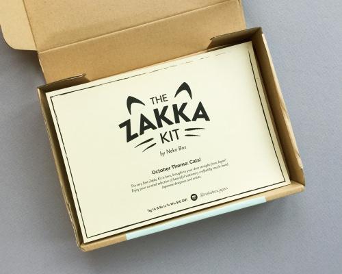 Zakka Kit Subscription Box Review + Coupon Code – October 2017