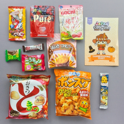Japan Candy Box Subscription Box – November 2018