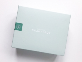 lookfantastic Beauty Box Review – May 2020