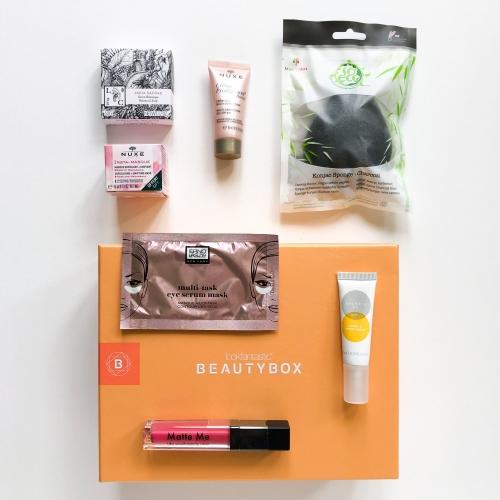 lookfantastic Beauty Box Review – July 2020